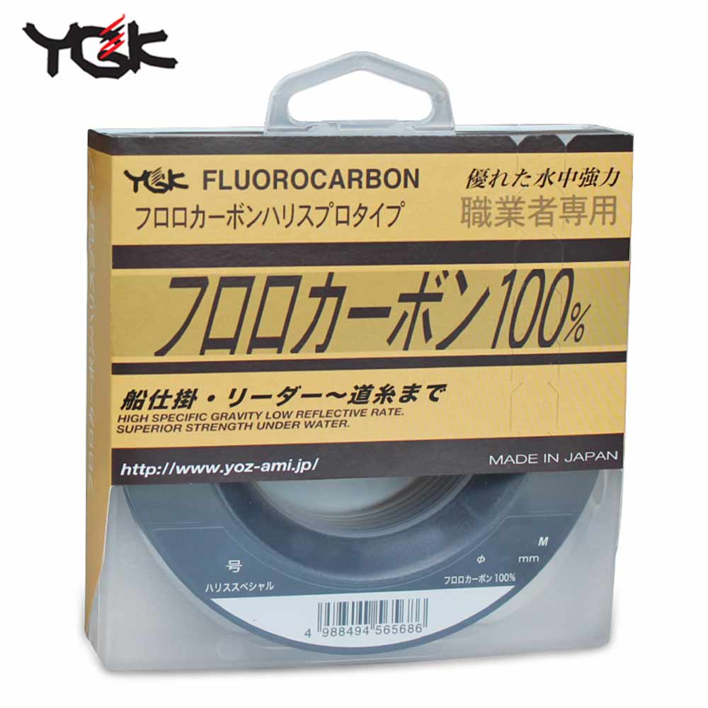 YGK marque FLUOROCARBONE Ligne De Pêche Made in Japan 100 m Super force lignes de pêche 100% d'origine