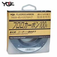 YGK Brand FLUROCARBON Fishing Line Made In Japan 100M Super Strength Fishing Lines 100 Original