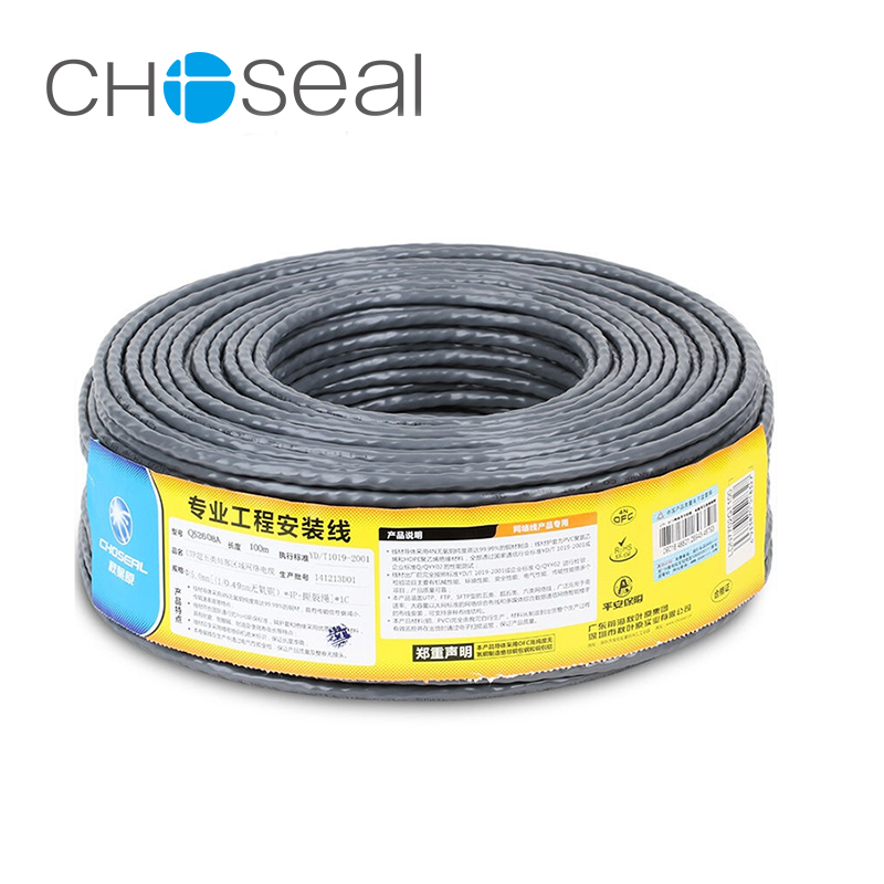 Choseal QS6151A Cat5 Cable DIY engineering cable networking cables
