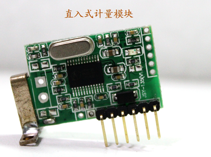 JSY-MK-135 DC Metering Module DC Acquisition Current, Current, Power and Energy
