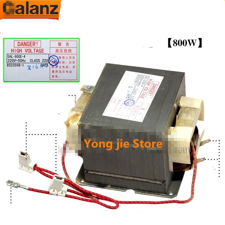 800W  transformer microwave  for Glanz Microwave Parts GAL-800E-4  701E - 4 базовый комплект bosch gba 10 8v 2 5ah ow b gal 1830 w 1600a00j0f