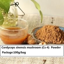 2016 Hot seller 100g/bag Cordyceps sinensis mushroom (Cs-4)  enhance immunity 100% Natural