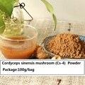 2016 vendedor Caliente 100 g/bolsa Cordyceps sinensis hongos (Cs-4) mejorar la inmunidad 100% Natural