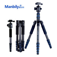 lightweight Portable Carbon fiber Professional Travel Camera Tripod Monopod aluminum Ball Head compact for digital SLR DSLR came