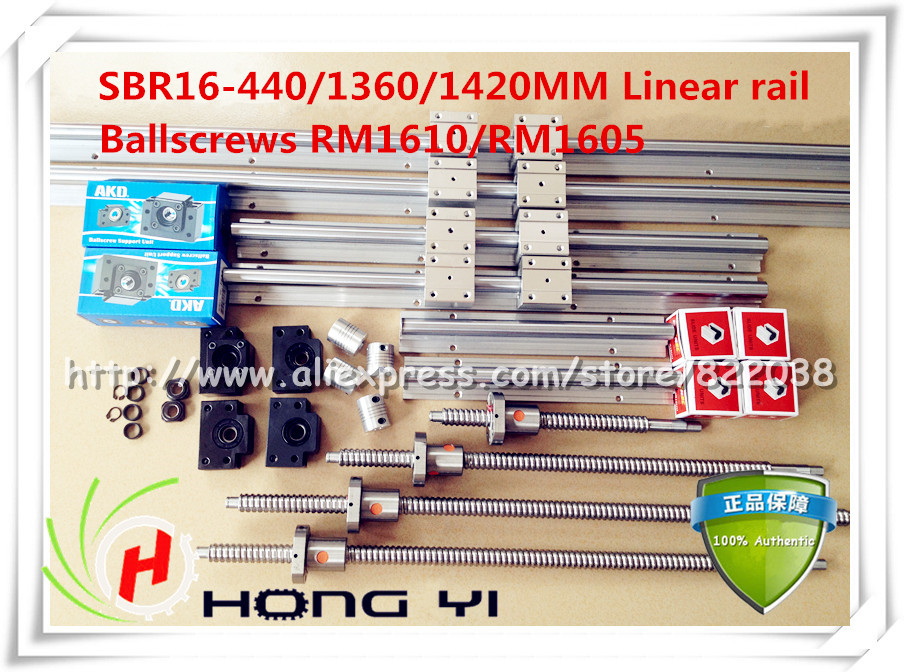 3 *SBR16-440/1360/1420MM Linear rail support sets+4 Ballscrews RM1610/RM1605 +4 Support  +4 coupling кабель n2xs fl 2y 1x50 rm 16