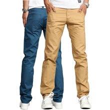 2017 Spring New Fashion Jogger Men Pants Skinny Casual Slim Fit Trousers Men (Asian Size)