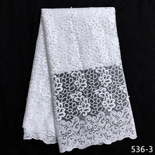 2019 Latest French Nigerian Laces Fabric High Quality Tulle African Wedding Lace 536