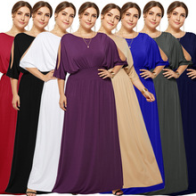 Summer hot new popular Southeast Asian fashion personality large size casual loose wide leg solid color sexy MM female dress autumn new middle east popular solid color loose casual hanging neck loose wide leg large size fat mm sexy ladies dress