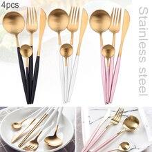 4 Pcs/set Gold European Dinnerware Set 304 Stainless Steel Tableware Western Cutlery Set Silverware Sets Dinner Knife and Fork цена и фото