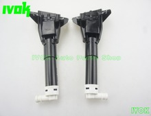 2X Left Right Headlamp Washer Wiper Actuator for Honda Accord CP1 CP2 CP3 2008 2012 76885