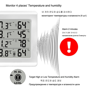 Image 3 - Weather Station Digital Thermometer Hygrometer Indoor Outdoor Temperature Humidity Sensor Monitor Alert+3 Wireless Transmitter
