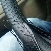 Иголок ниток руль подлинная искусственная обложка кожа автомобиля diy черный и