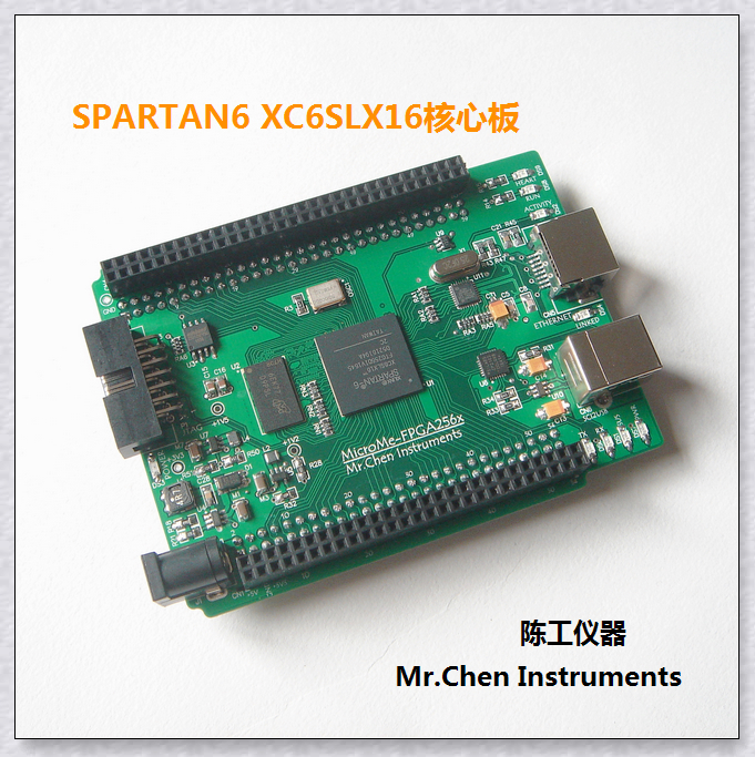 XC6SLX16 FPGA Development Board XILINX (232, Ethernet)