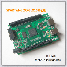 XC6SLX16 FPGA development board XILINX (232, Ethernet) xilinx spartan6 development board xc6slx16 core board learning board minimum system board