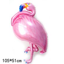 2pcs helium balloons 105*50cm large Flamingo foil for child toys kid birthday party animal flamingo balloon