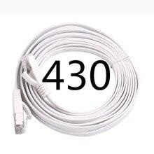 АБДО CAT6A RJ45 патч сетевой кабель CAT6 LAN Сетевой кабель высокого Скорость PT1