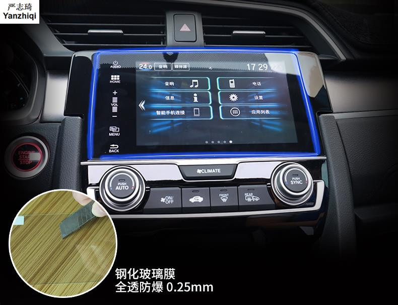 GPS Navigation LCD Screen Tempered Steel Protective Film Sticker For Ford Focus
