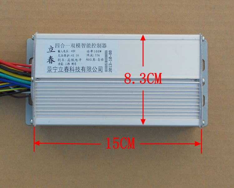 Free Shipping 500W 48V/60V DC 12 mofset brushless motor controller E-bike electric bicycle speed control 10 50v 100a 5000w reversible dc motor speed controller pwm control soft start high quality