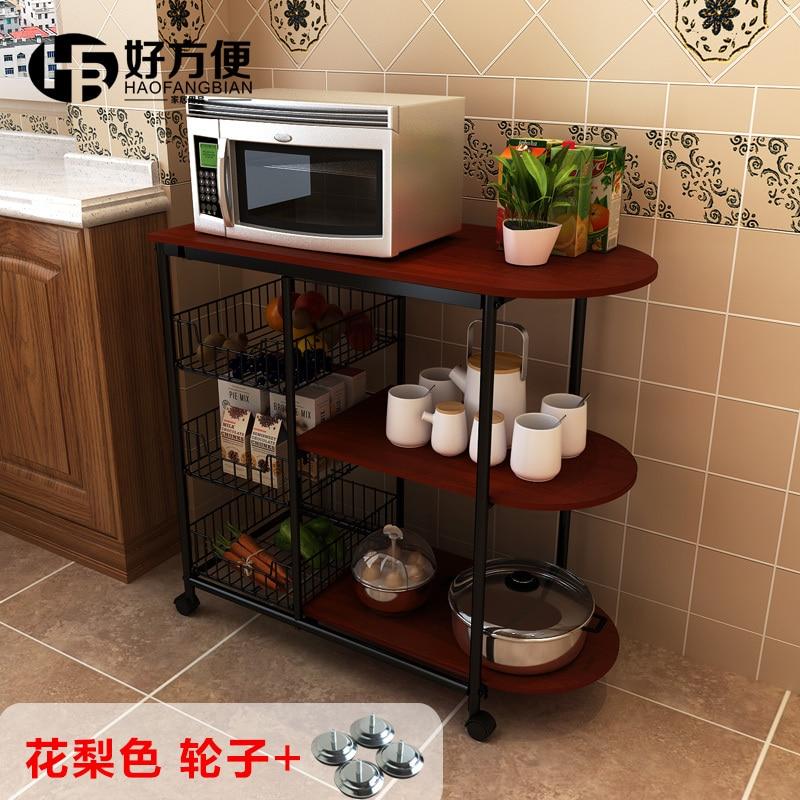 Online Shop Good Convenient Kitchen Shelf Microwave Oven Shelf - Kitchen storage racks shelves