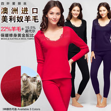 Merino Wool+Modal Top Quality Brand Women's Warm Slim Luxurious Thermal Underwear Set Embroidered Rhinestones Long JohnsOU86650T