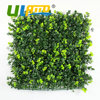 25x25cm Artificial Boxwood Hedge Panel UV Proof Plastic Grass Fence Mat G0602A019 Sample