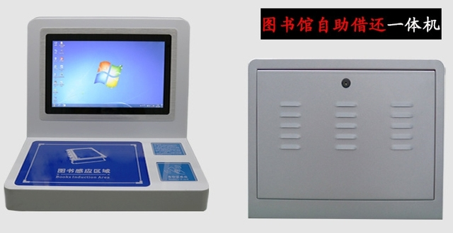 US $1300 0 |Check in/out ID passport reader IC card reader barcode scanner  buit in Android/windows NFC touch screen tablet -in Tablet LCDs & Panels