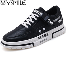 Thick Sole Leather Men Skateboarding Shoes Zapatos Hombre Flats Sneakers Male Walking Shoes Outdoor Men Sport Shoes Flat White skateboarding shoes men high quality natural leather shoes male sport shoes for men breathable white shoe skateboard ventilation