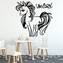 Unicorn Wall Sticker Nursery Vinyl Decal Kid Room Decor Removable Cute Horse Mural Unicorns Poster AY1304
