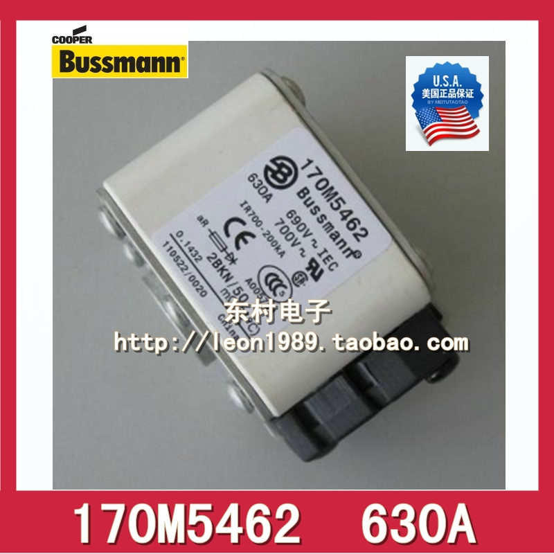 [SA]US imports BUSSMANN Fuses 170M5462 630A 690V ~ 700V Fast-Acting Fuse bask icicle lux 5462