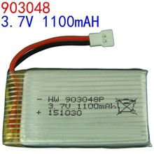 3.7V 1100mAh 903048 20C battery for Syma X5C X5SC X5SW T04 F28 859B M18 H5P X5 Flygt RC Helicopter Lipo battery XH white plug syma x5c rc 3 7v 500mah lipo battery 5pcs and charger for syma x5 x5sc x5sc h5c x5a helicopter drone part wholesale