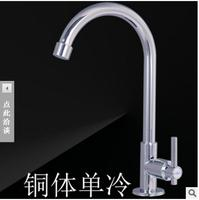 1 Piece Stainless Steel No Lead Sink Tap Swivel Mixer Kitchen Bathroom Cold Water Faucet 3