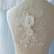 6 pieces Off White 3D Flowers Lace Applique Unique Bridal Wedding Gown Embroidered Applique with Rhinestone 8 Colors