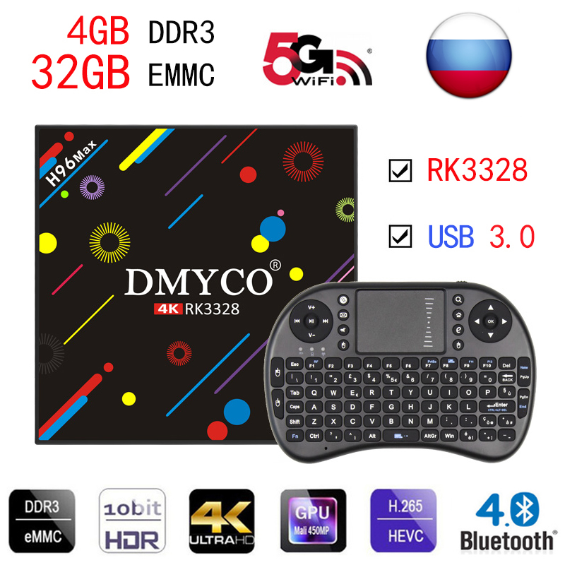Original Android 7.1 TV Box H96 MAX RK3328 Quad Core 4G 32G HDMI 2.0 USB 3.0 Smart TV Set Top Box 5.0GHz WiFi 4Kx2K Media Player цена