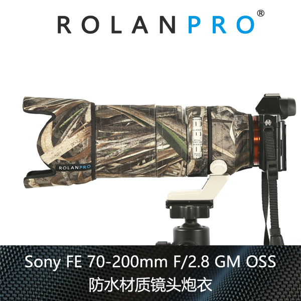 ROLANPRO Nylon Waterproof Camouflage Rain Cover Sony FE 70-200mm f/2.8 GM OSS Lens Protective Case Guns Sleeve Foto Bag DSLR объектив sony sel 70 200mm f 4 g oss
