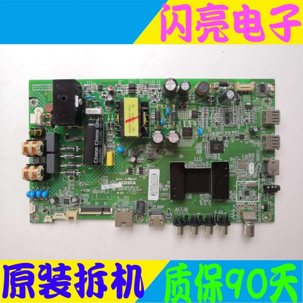 Main Board Power Board Circuit Logic Board Constant Current Board Led 48m2600b Motherboard 35021418 With Screen 1376yt Products Are Sold Without Limitations Consumer Electronics