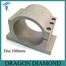 Free Shipping 100mm Spindle Bracket Holder Spindle Motor Mount On CNC Router Spindle Clamps