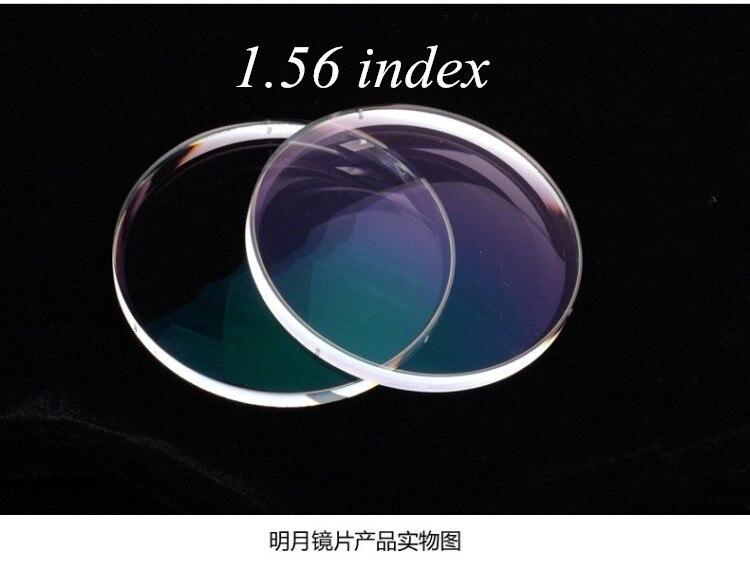 Super Tough 1.56 Index Optical Prescription Lens Filling