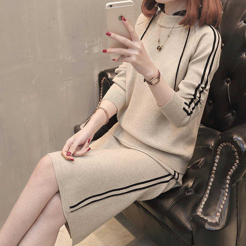 2019 Female Two Piece Set Knitted Skirt Autumn Winter Sweater Suit For Women Pullover Wool Elastic