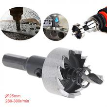 цена на 25mm HSS Drill Bit Hole Saw Twist Drill Bits Cutter Power Tool Metal Holes Drilling Kit Carpentry Tools for Wood Steel Iron