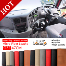 BACANO large steering wheel cover for RV Truck micro fiber leather car braid Durable 47cm Custom size
