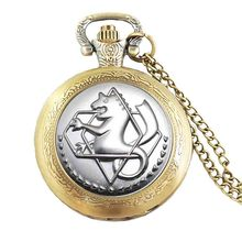 Antique anime full all metal alchemist tank quartz watch silver bronze black watches mens necklace poket watch cosplay pendant