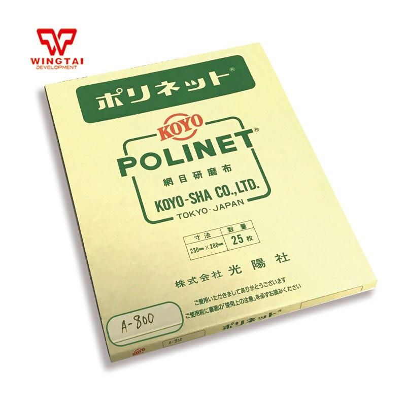 10 Pcs/lot Japan KOYO POLINET Metal Polishing Abrasive Cloth 800 Grit