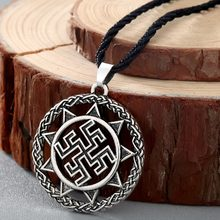 CHENGXUN Dukhobor Amulet Slavic Strong Protective Healing Pendant Ancient Slavic Symbol Talisman Pendant Jewelry Men Necklace(China)