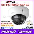 Dahua 4MP IPC-HDBW4431R-AS replace IPC-HDBW4421R-AS IP network camera POE & Micro SD storage Audio alarm DH-IPC-HDBW4431R-AS