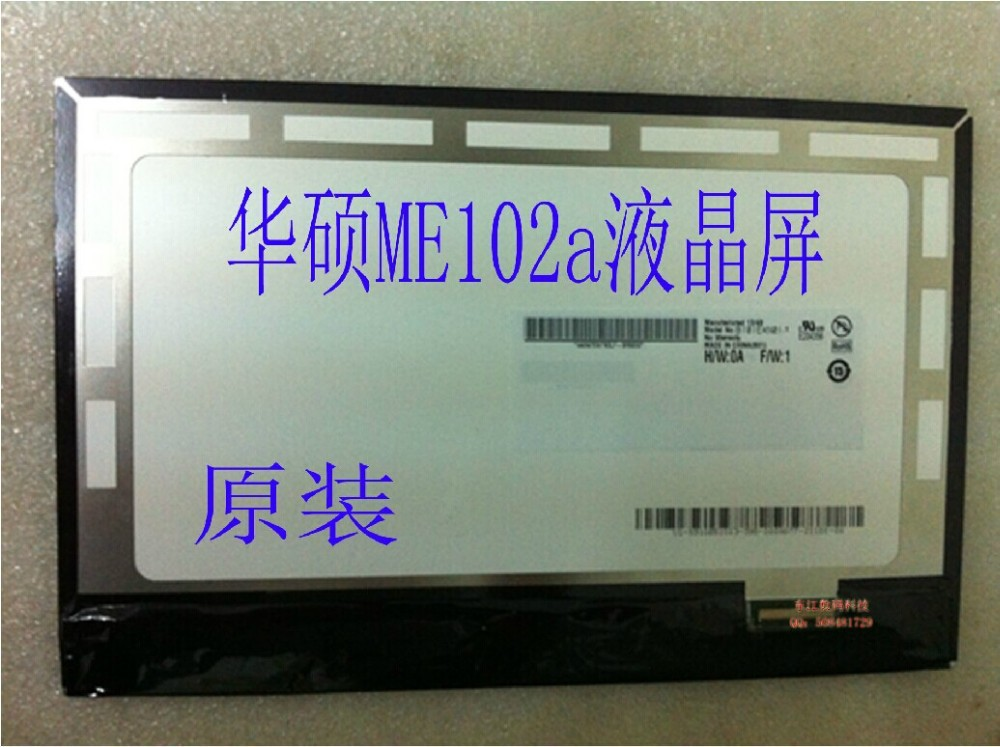 For  MeMO Pad 10 ME102 ME102A New LCD Display Panel Screen Monitor Repair Replacement Part tablet pc parts for asus memo pad 10 me102 me102a lcd display panel screen monitor repair replacement