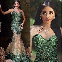 Пикантные темно изумрудная зеленая Русалка выпускного платья Милая молния Назад бисера Шампанское тюлевые вечерние платья Арабское вечер