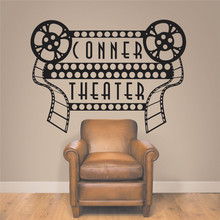 Home Theater Sign Wall Decals Home Theater Decor Removable Movie Theater Decoration Personalized Theater Art Wall Stickers