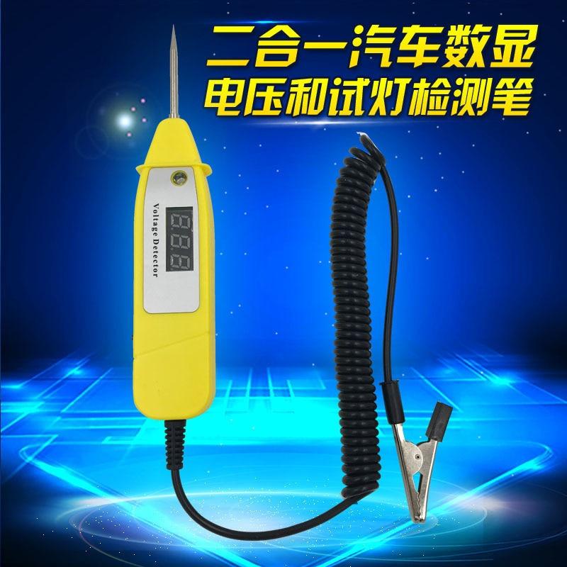 A Special Test Vehicle Maintenance Pencil Digital Automobile Voltage Detection Circuit Of Automobile Detection Lamp Pen Written