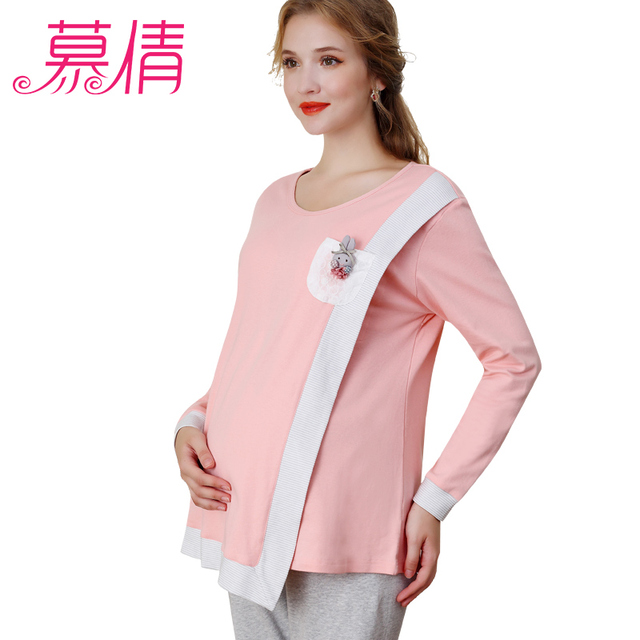 d033867d79100 muqian maternity nursing clothes night sleep wear suits long sleeve t-shirt  pants sets pregnancy women breastfeeding underwear