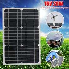 LEORY 20W 18V Semi Flexible Light Weight Solar Panels Portbale DIY Solar Panel With 3 meter Cable For Car Battery